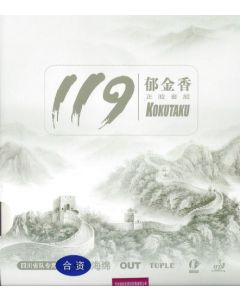 Kokutaku Tuple 119 China