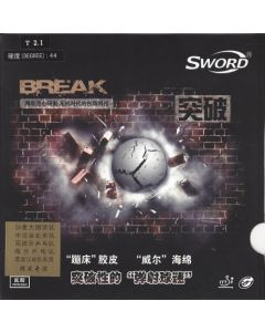 Sword Break Pro Version